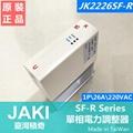JAKI single JK phase power regulator