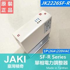 JAKI 單相JK電力調整器 JK2226SF-R JK3826S1 JK3826SF
