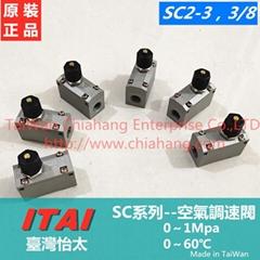TaiWan ITAI Auto SC210 FC/SC Series--Speed Control Va  e SC2-3