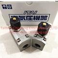 ITAI Auto SC210 SC2-1/2