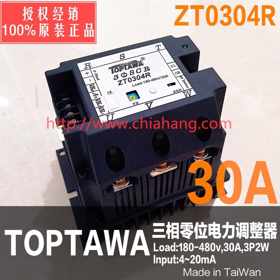 TOPTAWA ZT0504 ZT0304R ZT0304