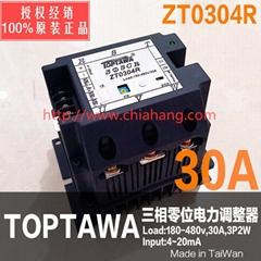 TOPTAWA 三相相位電力調整器 ZT0204 ZT0304R ZT0504