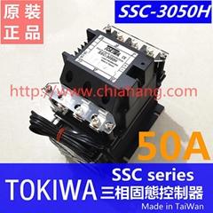 TOKIWA SSC-3050H 固態繼電器