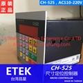ETEK CH-525 CHPC-535 CH-525L