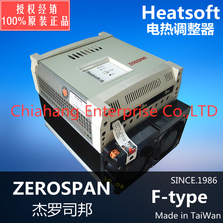 ZEROSPAN 電熱調整器 HEATSOFT  FF42160 FD41A300