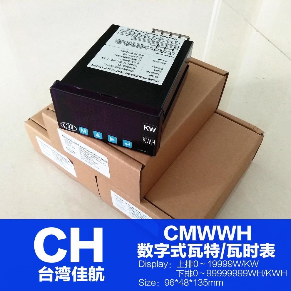 CHIAHANG CMWWH-432NN1