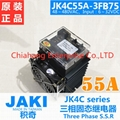 JAKI three-phase solid state relay