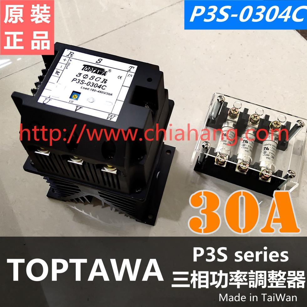 TOPTAWA P3S-0304C P3S-0304L P3C-0504