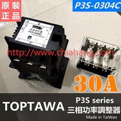 TOPTAWA P3S-0304C 三相功率调整器 P3S-0504