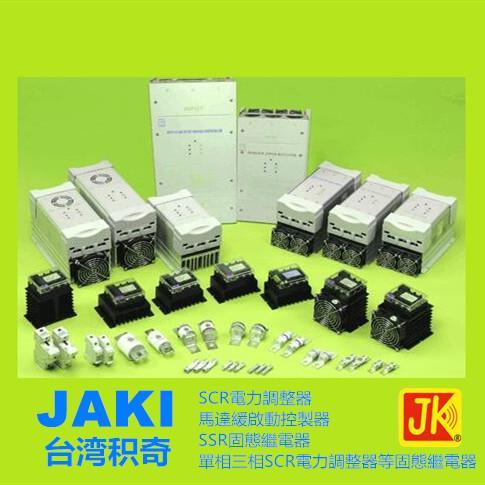 JK3PS-48035 JK3PS-48060