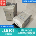 JAKI JK POWER REGULATOR JK3PS-48080