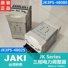 JAKI JK POWER REGULATOR JK3PS-48080 JK3PS-48025 SCR 3PH