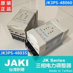 JAKI JK電力調整器 JK3PS-48035 JK3PS
