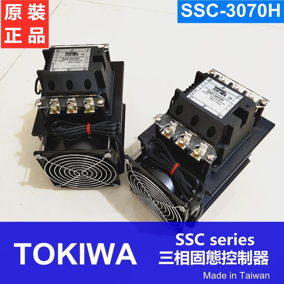 TOKIWA TOPTAWA SSC-3070H SSC-3100HL SSC-3050HL
