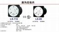TEW SEW BEW LS-110 LS-80 GSM D-800 D-110