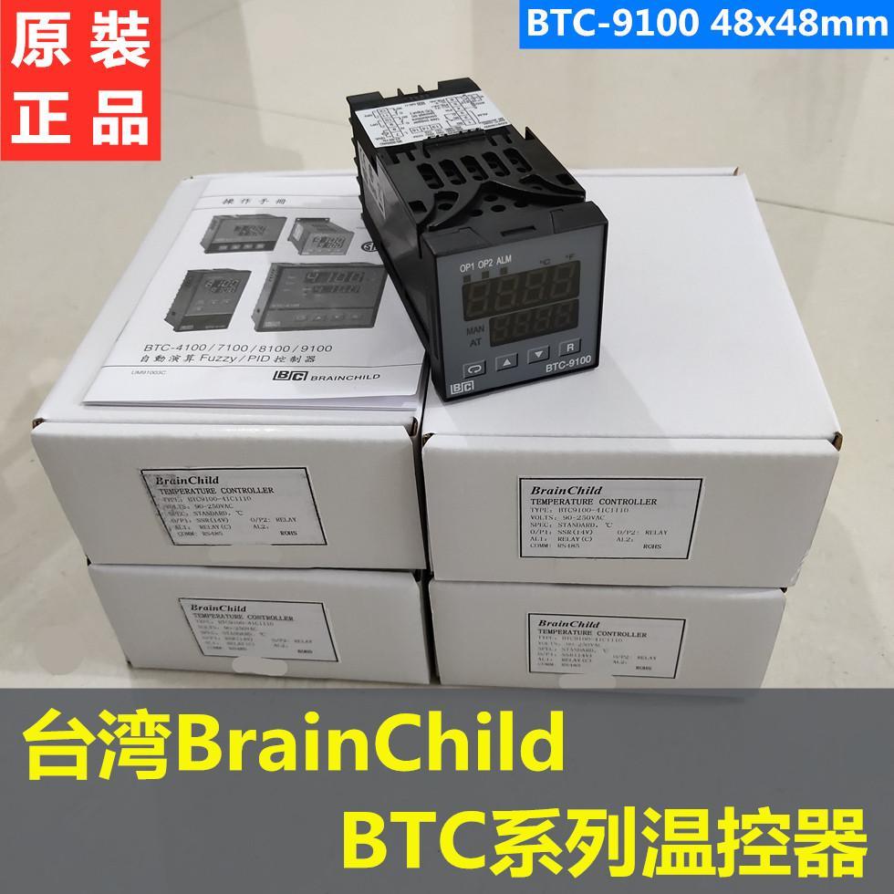 BrainChild BTC-4100 BTC-7100 BTC-8100 BTC-9100