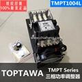 Three-phase power regulator TOPTAWA