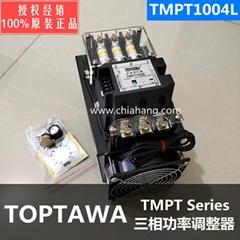 TOPTAWA 三相電力調整器 TMPT1004L TMPT1204L
