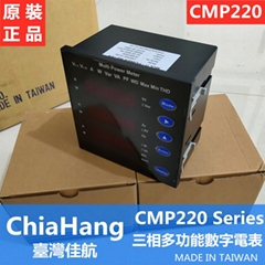 CMP220 Three-phase multi-function electric meter PM900