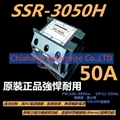 CHIAHANG Three-phase SSR solid state