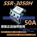CHIAHANG SSR-3050H GIANT FORCE SSR-3850-2 SSR-3820-2