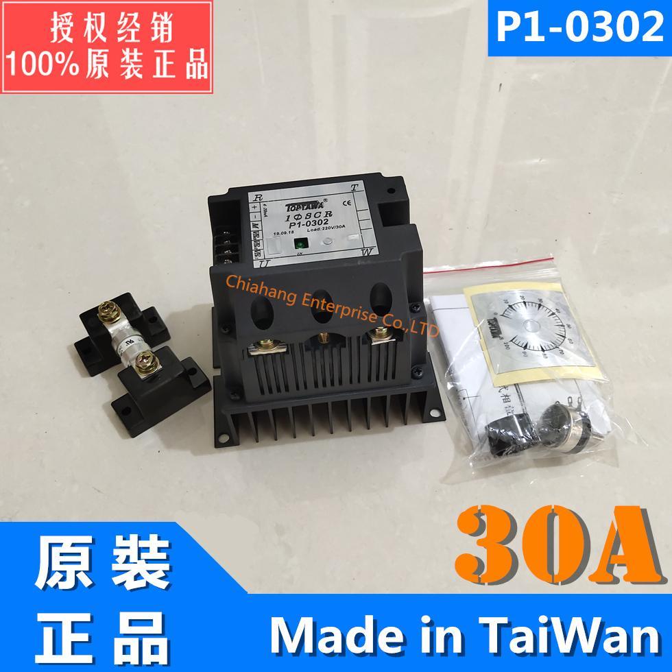 TOPTAWA P1-0302 P1-0502  PS-0302 TOKIWA P1C-0204 SSR-3850-2