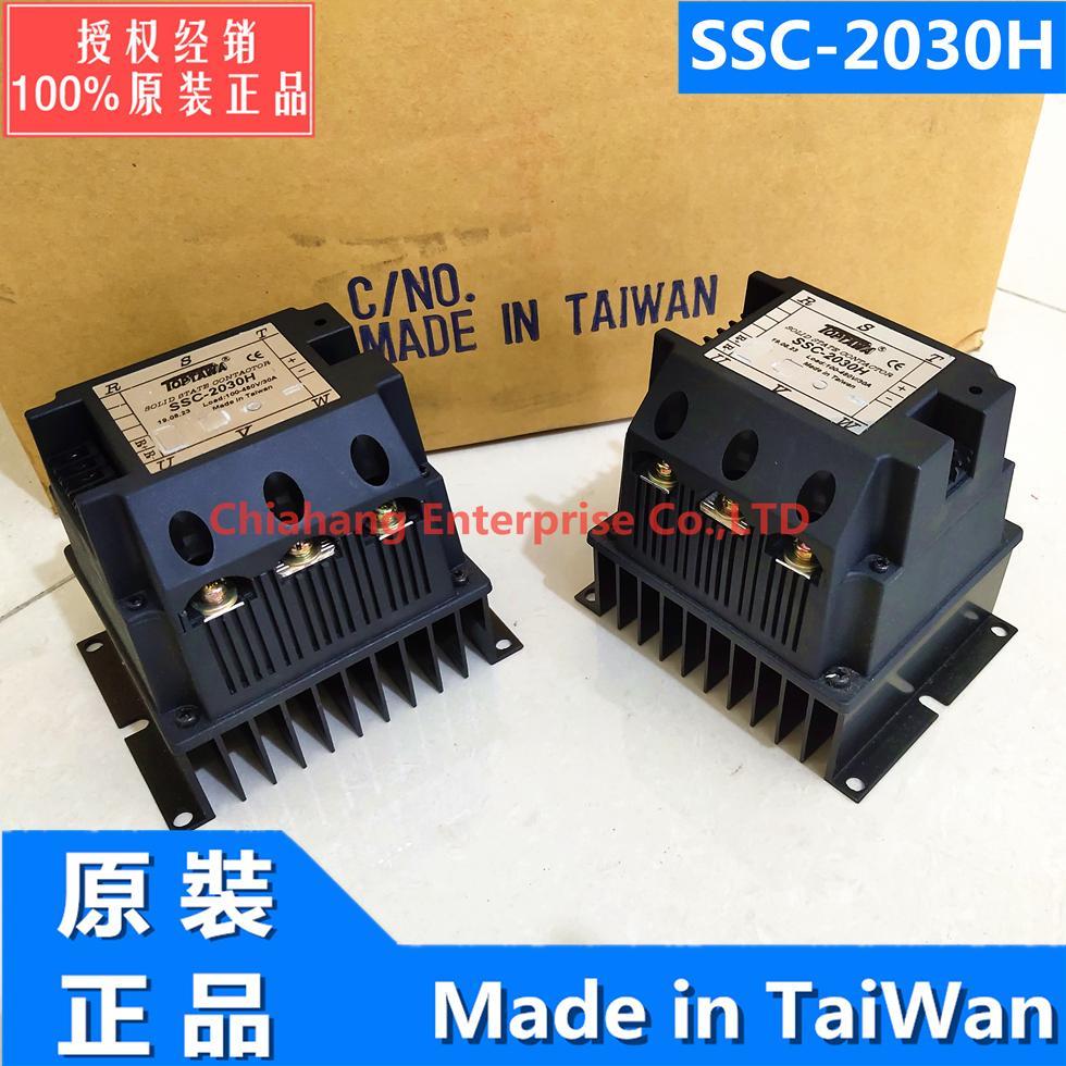 TOPTAWA SSC-2030H SSC-2050H SSC-2070H