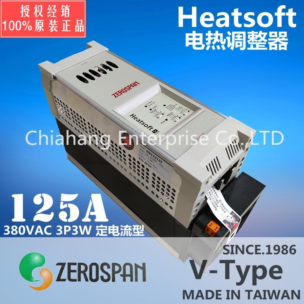 ZEROSPAN VG32125 FBE40025 VG30015D