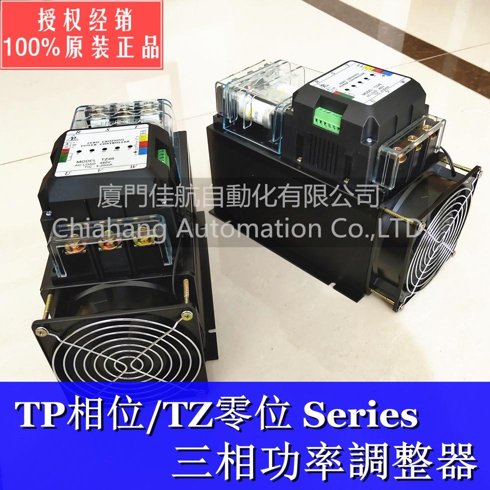 BASE POWER REGULATOR THREE PHASE TP48100A TP48050A TP48150A DS48100A Yutsai YSP4850