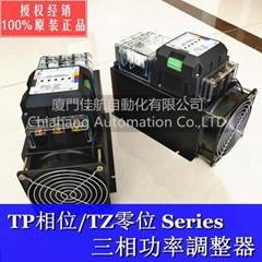 BASE POWER 電力調整器 TP4850A TZ485