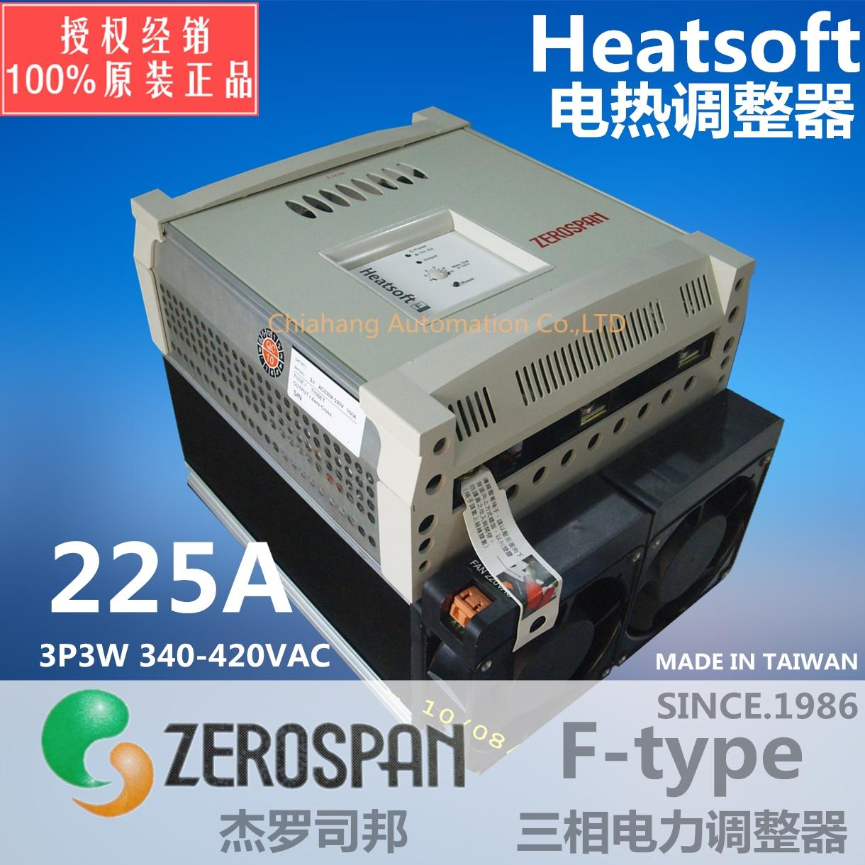 ZEROSPAN HEATSOFT FG32300 FG31225S FG32225 FF42225 TAIWAN SCR Power Regulator