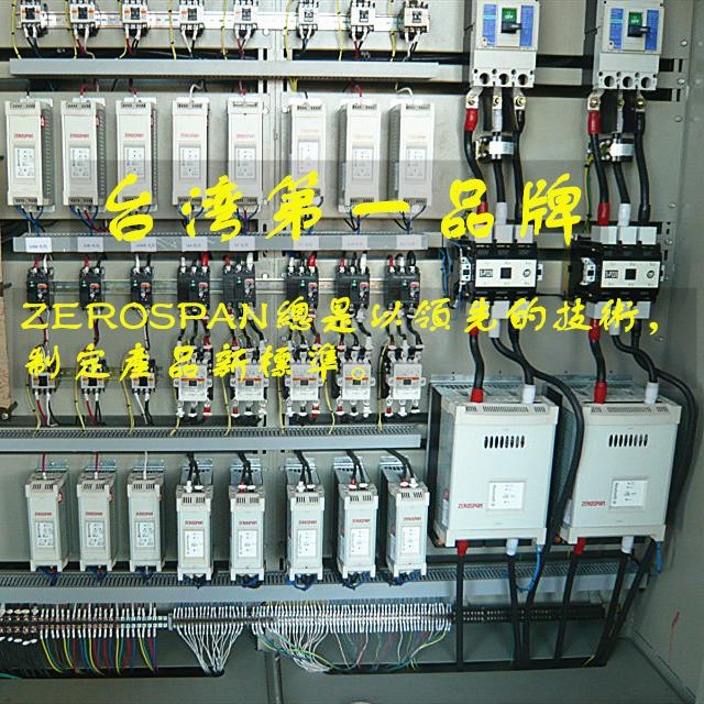 TAIWAN SCR Power Regulator