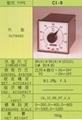 CHING YING CI-9  CI-104  CI-T  CY-80  CY-82 CY-83 CY-84 CY-85 CY-86 CY-88 CY-89 CY-96S CY-96V
