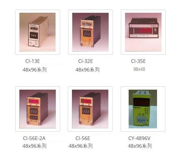 CHING YING CI-13E  CI-32E  CI-35E  CI-56E-2A  CI-56E  CY-4896V