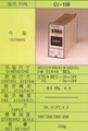CHING YING  CI-13E  CI-32E  CI-35E  CI-56E-2A  CI-56E