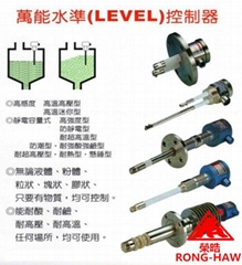 RONG-HAW RH-NSA-200CF Capacitance Level Switch