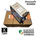 ZEROSPAN HEATSOFT VG20100 VG20125 VF20080 TAIWAN SCR Power Regulator