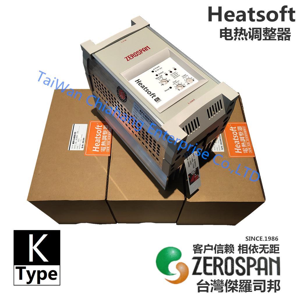 ZEROSPAN HEATSOFT FD42125 KF40035 KF42060 KF42080 KF40025 TAIWAN SCR Power Regulator