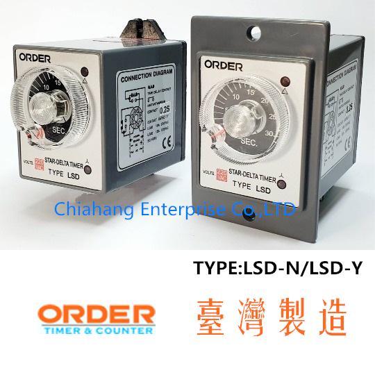 臺灣 ORDER 計時器 計數器 TIMER 時間繼電器 數顯式繼電器