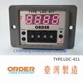 臺灣 ORDER 歐穎 TAIWAN LDC-411