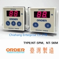 ORDER TAIWAN TIMER  Delay & Timing Relays NT-5PM NT-5KM