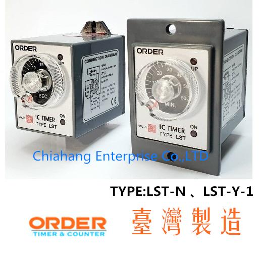 ORDER TAIWAN Time Delay & Timing Relays  LST-N LST-Y