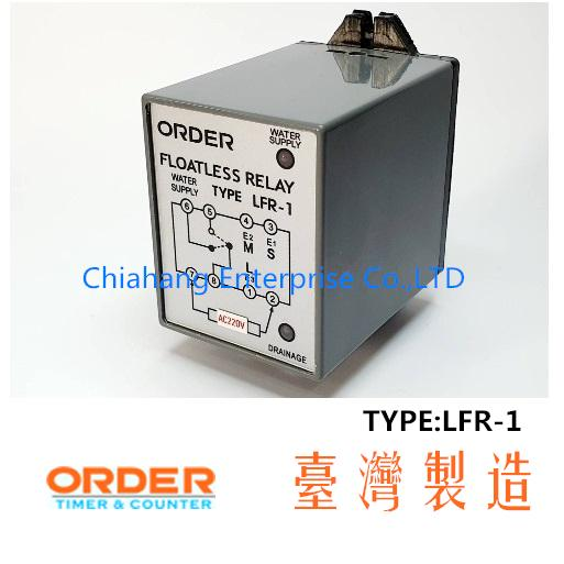ORDER TAIWAN LFR-1