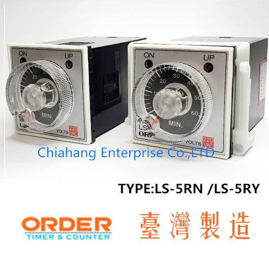 ORDER TAIWAN TIMER  Delay & Timing Relays LS-5RN  LS-5RY