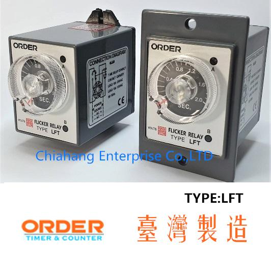 TAIWAN ORDER Time Delay & Timing Relays  LFT-Y LFT-N