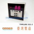 臺灣 ORDER TIMER 歐穎 TAIWAN LDC-511-2