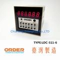 臺灣 ORDER TIMER  歐穎 TAIWAN LDC-511-6