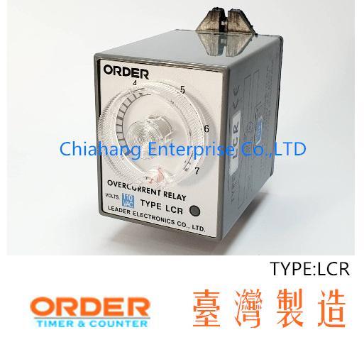 ORDER TIMER TAIWAN LCR