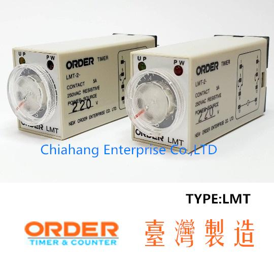 ORDER TIMER TAIWAN Time Delay & Timing Relays LMT