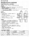 SINGLE PHASE POWER CONTROLLER SSP2430 SSP2450 SSP2475 SSP24100 SSP24120